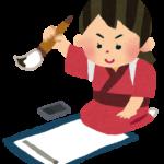 日本人の強み、理解してますか?デジタルの時代だからこそ見直した手書きの効用