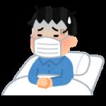 免疫力低下の原因とその対策。SIgA分泌型免疫グロブリンAについてのまとめ記事